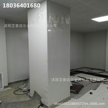 南京装?#20301;?#25151;专用彩钢板 钢制包柱护墙彩钢板