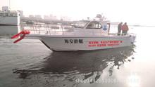 国产钓鱼船海钓快艇钓鱼快船钓船带锚机卫导10米快艇