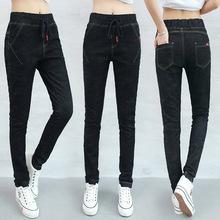 牛仔裤女秋季新款韩版外穿长裤黑色大码时尚小脚裤显瘦裤子女