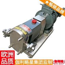 上海ncb系列不锈钢高粘度转子泵 上海阳光转子泵 晋