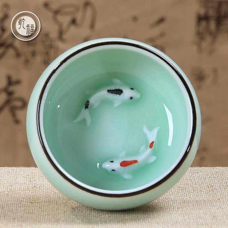 陶瓷茶具套装 龙泉青瓷双鱼茶杯 品茗杯茶具 梅子青陶瓷礼品批发