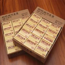 低价销售4B橡皮100A 橡皮擦美术绘图铅笔擦学生文具礼品一盒30块