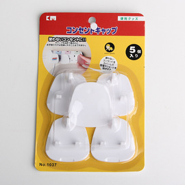 Japanese KM.1037 English Plug Protection A (5 A) Anti-Young Electric Shock Residence Inn Security Prevention