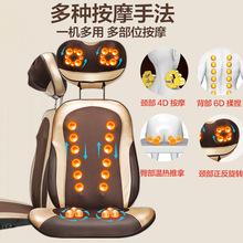 厂家批发按摩靠垫背部家用全身多功能按摩器颈椎枕开背机按摩椅垫