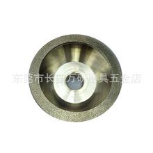 碗型砂轮 电镀 金刚石砂轮 磨刀机砂轮 一品砂轮 钻石