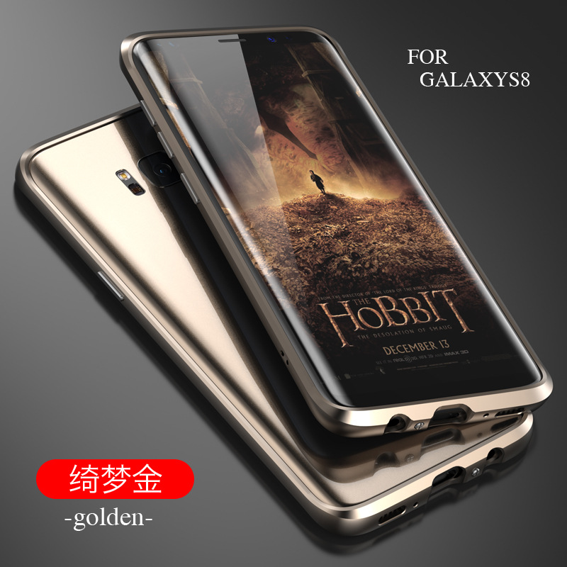 GINMIC Sword Slim Light Aluminum Frame Metal Bumper Case for Samsung Galaxy S8 Plus & Galaxy S8