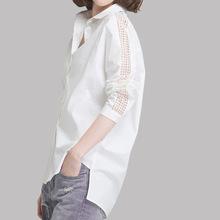 批发衬衫女韩范长袖棉质中长款打底镂空白色2019新款春秋季衬衣