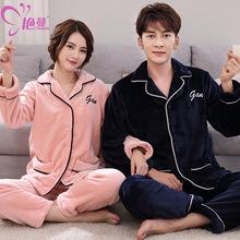 艳蔓冬季新品法兰绒情侣睡衣加厚男士韩版女士家居服套装两件批发