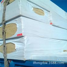 建筑外墙保温材料 A级防火岩棉板 100厚玄武岩棉板每立方价格