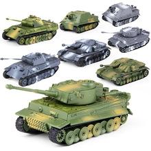 4D拼装主站坦克军事模型1:72德系二战虎式军绿色仿真益智儿童玩具