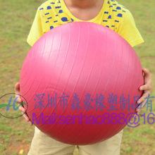 红色瑜伽垫 健身球 太极球 充气胶球 彩色?#19979;?#29699;