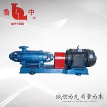 60年老品牌24小時服務熱線  魯中牌DA1-150型多級離心泵Y