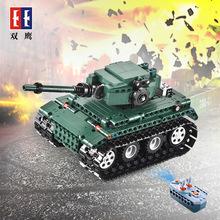 双鹰咔嗒科技�?鼐孪盗兄�1坦克-C51018儿童拼插益智积木玩具