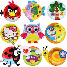 卡通纸盘画幼儿园 DIY手工制作材料包儿童创意益智玩具彩色纸盘子