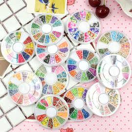 【軟陶片】水果系列 蛋糕系列 手机美容日系美甲diy飾品 指甲貼片