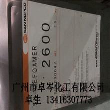 诺普科 水性涂料用 消泡剂 SN-DEFOAMER 2600