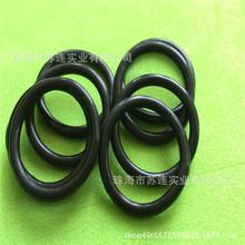 长期生产耐高温水杯密封圈 绝缘硅胶垫片 柔软硅胶O型圈 量大从优