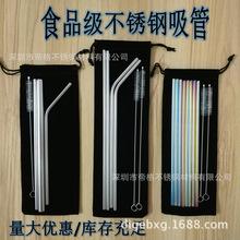 钻头B150D9095-15995
