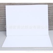 2mm A1白卡 全白纸 厚卡纸 模型建筑卡纸 包装纸相框纸 厂家批发