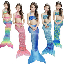 女童泳衣美人鱼泳衣儿童美人鱼尾巴分体游泳衣美人鱼服装可装脚蹼
