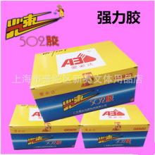 废催化剂EA23D6-236169