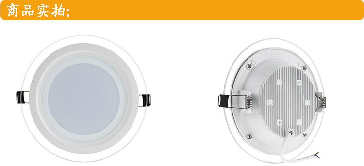 新款玻璃筒灯6W-24W_r1_c1