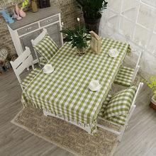 田园格子桌布棉麻家用长方形流苏餐桌布茶几台布桌椅套件厂家批发
