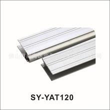 铝合金箱包专用型材 拉杆箱型材加工 航空箱包凹?#20849;?#38109;材YAT120