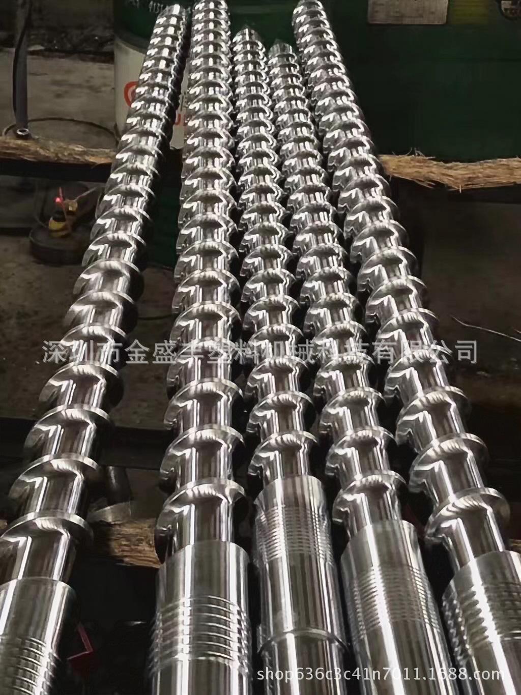 超耐磨双合金注塑机螺杆,东莞螺杆,坚固耐用
