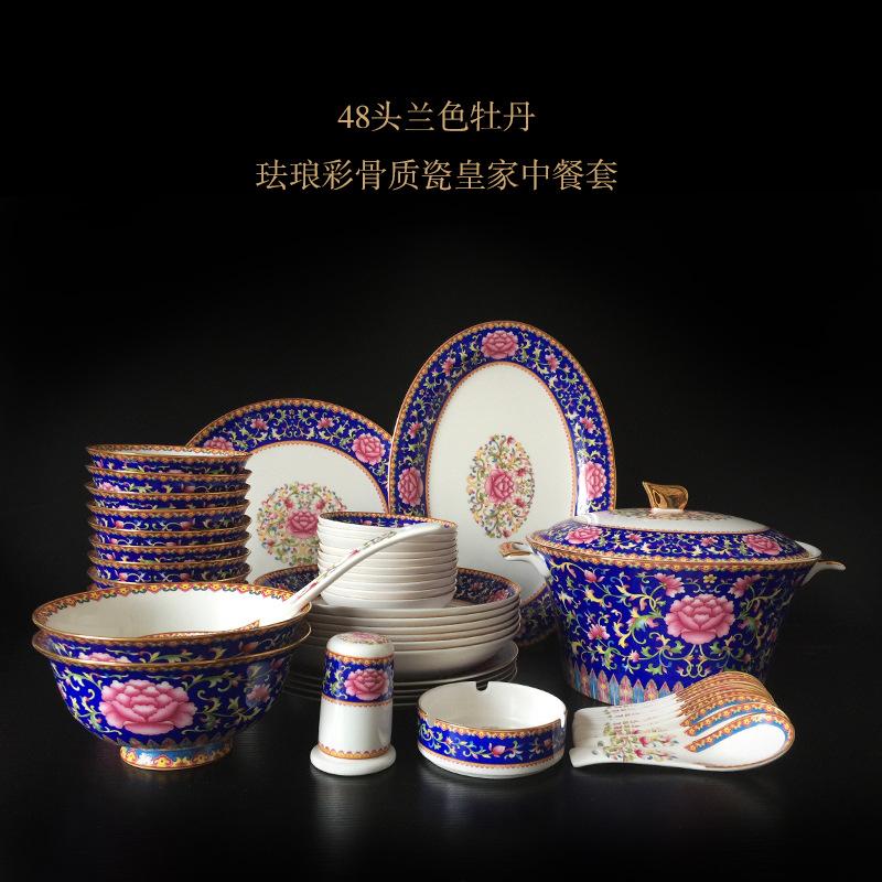 碗碟套装48头兰色牡丹高档中式珐琅彩家用骨瓷餐具陶瓷器酒店会所