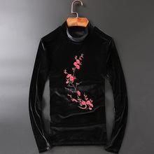 一件代发免费代理加肥加大码男装梅花刺绣男士长袖T恤秋季上衣服