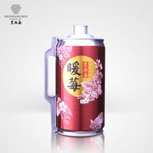 中式红酒黑尚莓暖莓酒 枸杞树莓酒原汁温养8度 覆盆子酒2L桶装