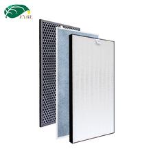 适配夏普空气净化器KI-GF70-N KI-EX100集尘脱臭除甲醛过滤网套装