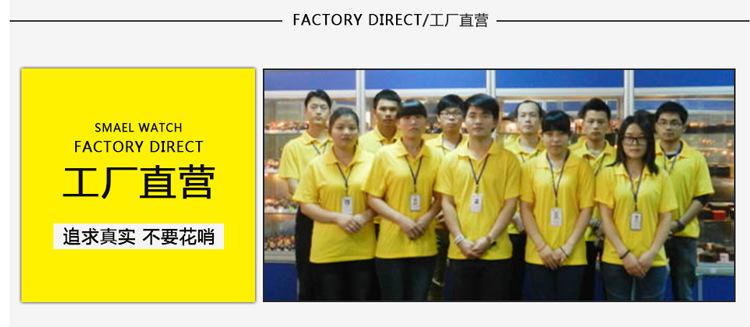 Company profile _03