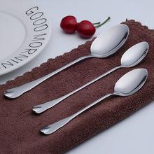 意佳豪 410不锈钢小勺子 西式简约汤勺咖啡勺茶勺餐勺水滴 批发