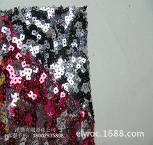 4毫米寬珠片 雙色亮面堆積重疊 繡花反光 四角形方格亮片正方7386