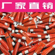 磷酸铁锂电池装车量大涨6成