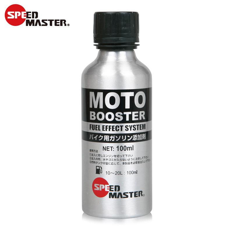 速马力日本进口摩托车汽油添加剂MOTO BOOSTER省油宝除积碳提动力