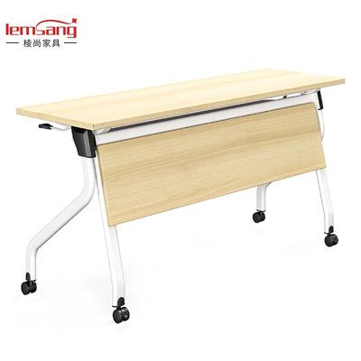 厂家批发五金钢架折叠培训桌 长条桌会议桌公司洽谈桌 新款培训桌