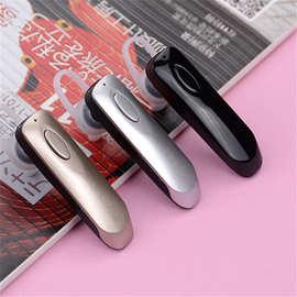 立體聲商務藍牙耳機G3 挂耳式迷你無線音樂入耳式耳機耳塞批發