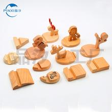 懒人手机座礼品定制 桌面木质手机座摆件 创意动物手机支架