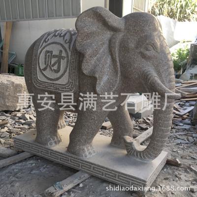大象石雕 工厂加工虾红石头大象 晚霞红石象公园装饰摆件