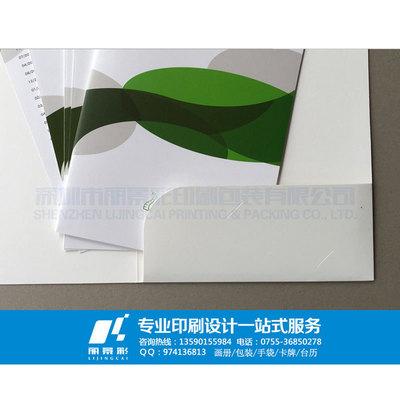 画册印刷报价 深圳厂家画册印刷报价 供应商画册印刷报价