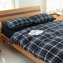 愛布朗新款加厚無印四件套全棉水洗絨法萊絨日式良品秋冬季保暖棉