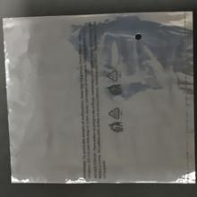 PE袋,透明平口可定做印刷,PE胶袋,防静电自粘袋,生产厂家现货