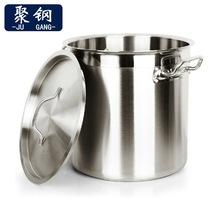 厂家直销 特厚复合底不锈钢汤桶 不锈钢汤锅 不锈钢多用桶 汤煲