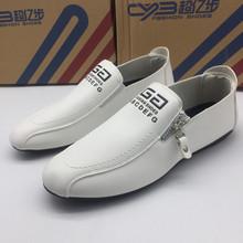 Giày nam thời trang, phong cách sang trọng, hợp thời thượng