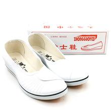 一字牌護士鞋坡跟女鞋老北京布鞋美容師工作鞋女單鞋內增高牛筋
