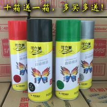食用油A0E-563296912