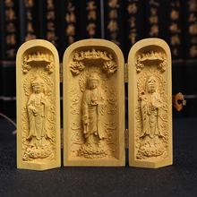 厂家直销黄杨木雕佛像摆件三开盒西方三圣雕刻佛像木质工艺品礼品
